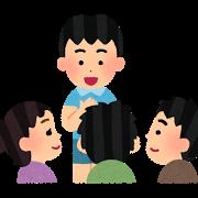 jikosyoukai_boy.png