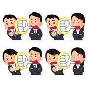 thumbnail_kotoba_bouryoku_business.jpg